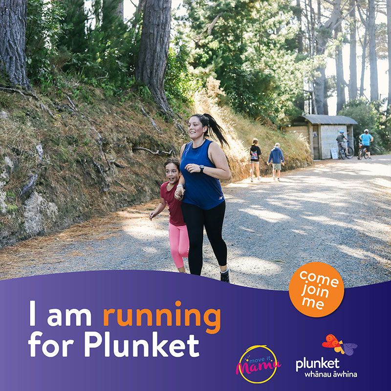Come join me - Running 1