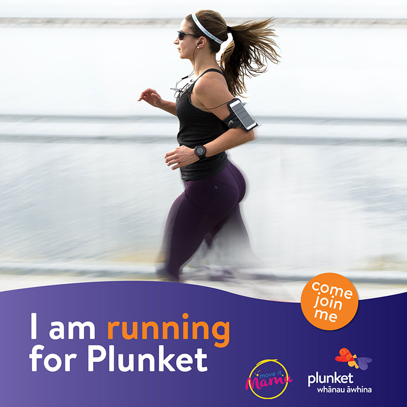 Come join me - Running 4